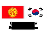 Посольство КР в Республике Корея