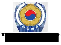 Посольство Республики Корея в КР