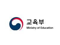Министерство образования Республики Корея