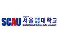 Сеульский университет культуры и искусств